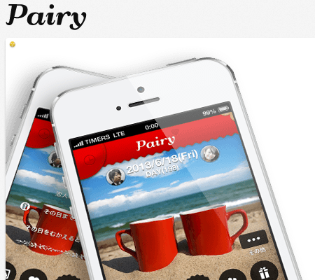 pairy-social-network