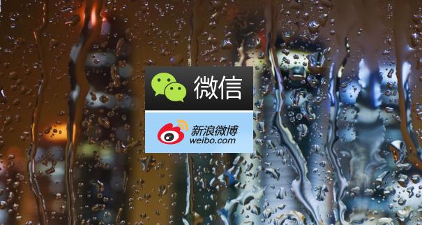 weibo-weixin