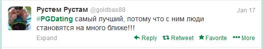 winning-tweet