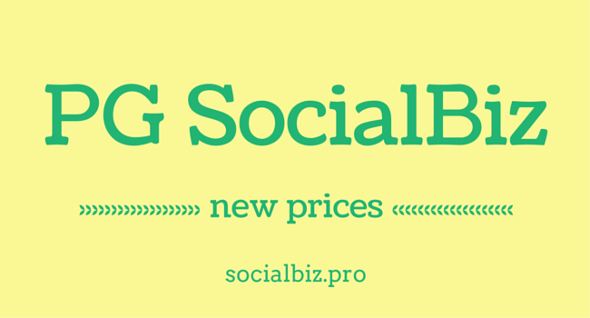 SocialBiz-better-prices