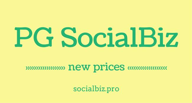 SocialBiz-better-prices